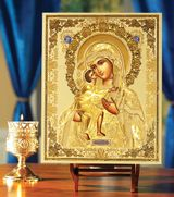 "Virgin Mary ""Feodorovskaya"", Gold Embossed  Orthodox Christian Icon"