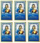 Virgin Mary Eternal Bloom, Set of 6 Laminated Icon Cards with Prayer
