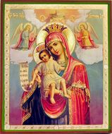 "Virgin Mary ""It Is Truly Meet"" (DOSTOINO EST), Gold & Silver Foil Icon"