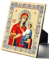 Virgin Mary Iverskaya, (Panadia Portaitissa), Embossed Icon Printed on Leather