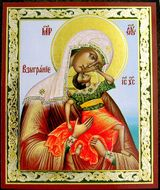 "Virgin Mary ""Leaping with Joy"",   Orthodox Mini Icon"