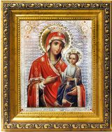 Virgin Mary Iverskaya, Wood Framed Orthodox Icon with Crystals and Glass