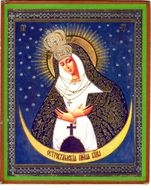 "Virgin Mary ""Ostrobramska"", Orthodox Icon"