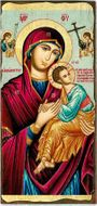 Virgin Mary Perpetual Help (In Red), Greek Serigraph Panel Icon