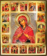 Virgin Mary  of Sorrows - Seven Swords, Orthodox Christian Vita (Life) Icon