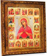Virgin Mary of Sorrows - Seven Swords, Orthodox Vita (Life) Icon, Gold Framed