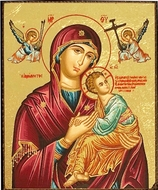 Virgin of Passion (In Red), Mini Magnetic Serigraph Icon