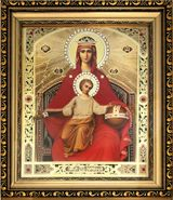 "Virgin Mary ""Reigning"" (The Sovereign), Framed Icon with Crystals and Glass"