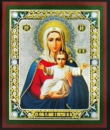"Virgin Mary  ""Seeker of Perish""  (""I Am With You""), Mini Icon"