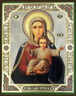 """Virgin Mary  """"Seeker of Perish""""  (""""I Am With You""""),  Orthodox Icon"""