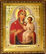 "Virgin Mary  ""Quick to Hearken"",  Framed Icon with Crystals & Glass"