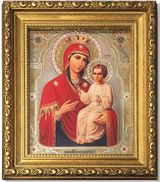 """Virgin Mary  """"Quick to Hearken"""",  Framed Icon with Crystals & Glass"""