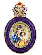Virgin Mary The Eternal Bloom, Egg Shape Framed Ornament Icon