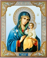 Virgin Mary the Eternal Bloom, Gold Foil Icon on Thin Wood