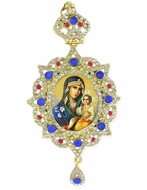 Virgin Mary the Eternal Bloom,  Star Shaped, Panagia Style Framed Icon