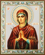 """Virgin Mary """"The Softener of Evil Hearts"""", Gold Foil Icon on Thin  Wood"""