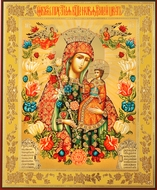 Virgin Mary the Unfading Blossom, Gold Foil Icon on Thin Wood