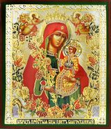 Virgin Mary the Unfading Blossom (The Fragrant Flower), Gold & Silver Foil Icon