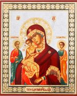 "Virgin Mary ""The Three Joys"", Orthodox Mini Icon"