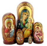 Virgin of Enternal Bloom, 5 Nested Wooden Icon Doll