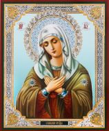 Virgin Mary of Extreme Humility, Orthodox Christian Icon