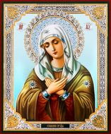 "Virgin Mary ""Extreme Humility"",  Orthodox Christian Mini Icon"