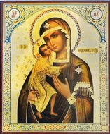 "Virgin Mary ""Feodorovskaya"", Gold / Silver Foil Orthodox Icon"