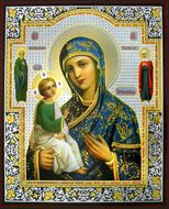Virgin of Jerusalem, Orthodox Christian Mini Icon