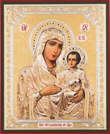 Virgin of Jerusalem, Gold Foiled Orthodox Icon