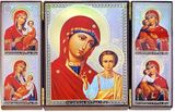 Virgin of Kazan and 4 Virgin Mary Icons, Orthodox Triptych