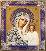Virgin of Kazan, Embossed Printing on Wood, Gold Foil Orthodox  Icon