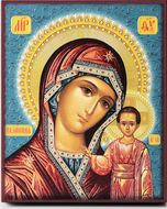 Virgin of Kazan, Embossed Printing on Thick Wood Orthodox  Icon