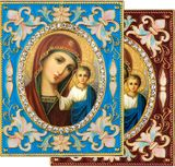 Virgin of Kazan, Enameled Framed Icon Pendant with Stand