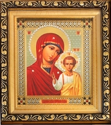 Virgin of Kazan, Framed Icon with Glass and Crystals