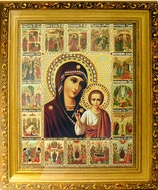 Virgin of Kazan, Framed Vita (Feast) Icon with  Crystals and Glass