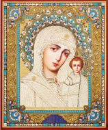 Virgin of Kazan, Gold Foil Embossed Orthodox Christian Icon