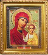Virgin of Kazan,  Framed Orthodox  Icon with Glass & Crystals