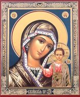 Virgin of Kazan, Orthodox Christian Mini Icon