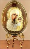 Virgin of Kazan, Decoupage Wooden Icon Egg on Stand