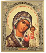 Virgin of Kazan, Gold Foil Orthodox Icon