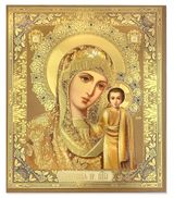 Virgin of Kazan, Gold Foil Orthodox Icon with Stand