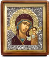 Virgin of Kazan, Serigraph Framed Icon with Glass