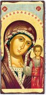 Virgin of Kazan, Orthodox Christian Serigraph Panel Icon