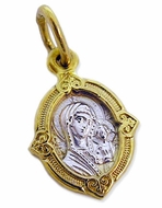Virgin of Kazan, Tiny Reversible Pendant, Sterling Silver, Gold Plated