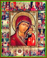 Virgin of Kazan with Major Feasts, Orthodox Icon