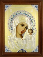Virgin of Kazan, Wood Framed Gold Embossed Orthodox Christian Icon