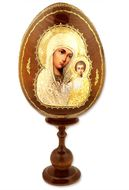 Virgin of Kazan, Wooden Icon Egg on Stand