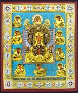 Virgin of Kursk Root,  Russian Orthodox Mini  Icon