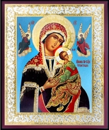 Virgin Mary of Passion - Lady of Perpetual Help, Orthodox Christian Mini Icon