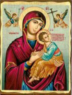 Virgin Mary Perpetual Help (In Red), Greek Serigraph Orthodox Icon